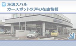 shop3-3