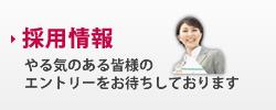 side_banner221
