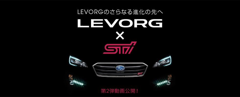 LEVOG_st