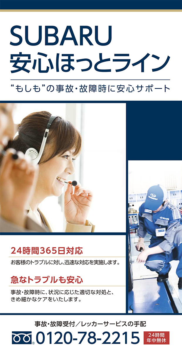 hotline_1
