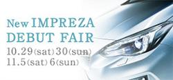 New IMPREZA Debut fair
