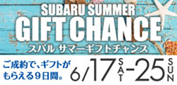 side_banner20170620a