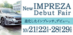 side_banner20171025a