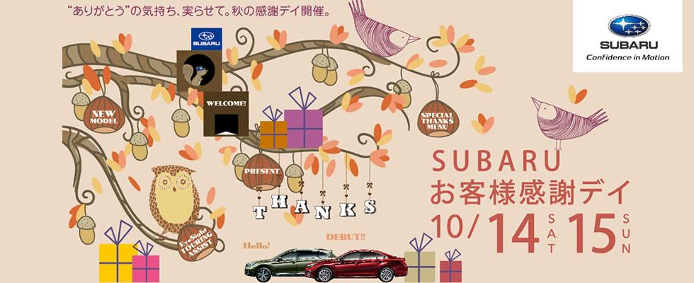 top_20171012