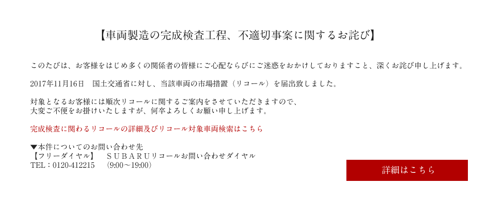 info171116