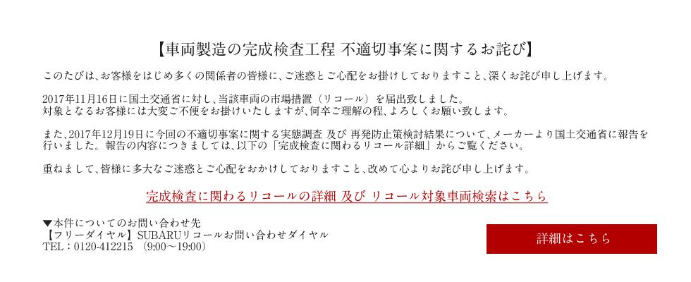 info171222