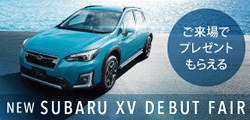 NEW SUBARU XV DEBUT FAIR