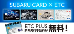SUBARU CARD ETC