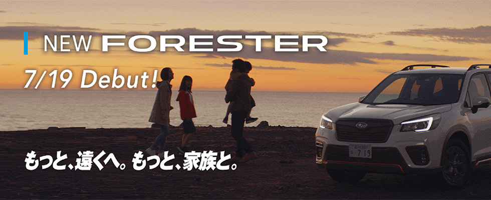_NEW FORESTER 7/196Debut!