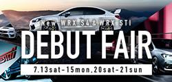 New WRX S4 & WRX STE DEBUTFAIR7-13-15 20 21