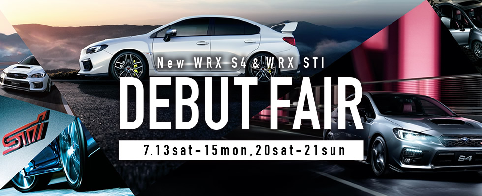 New WRX S4 & WRX STE DEBUTFAIR7-13-15 20 21
